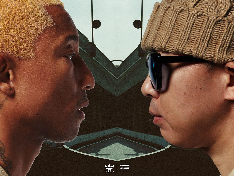 Pharrell Williams x Nigo  FRIENDSHIP  PACK